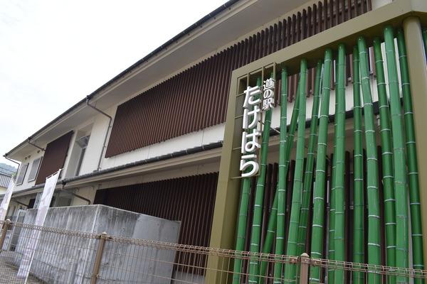 竹原180430 道の駅 町並み保存地区 (9)