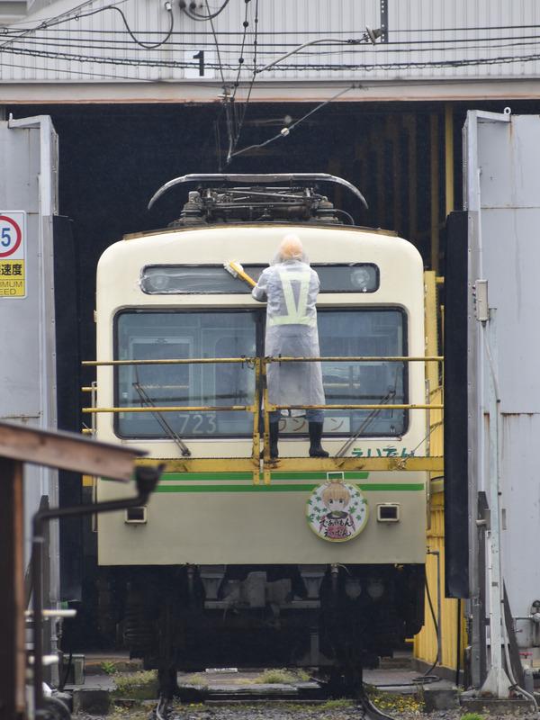 観光列車「ひえい」と叡電であいもんコラボ (4)