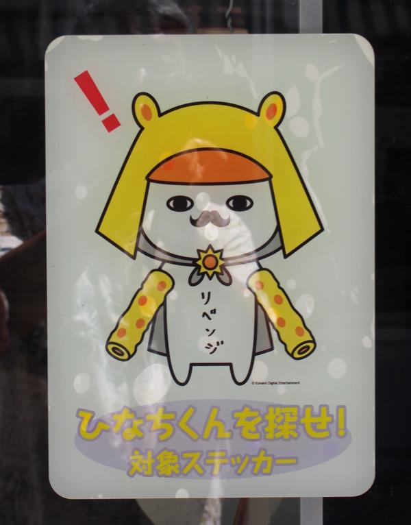 倉吉2日目PEN撮影 (33)