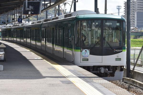 宇治線10005編成HM電車 (5)