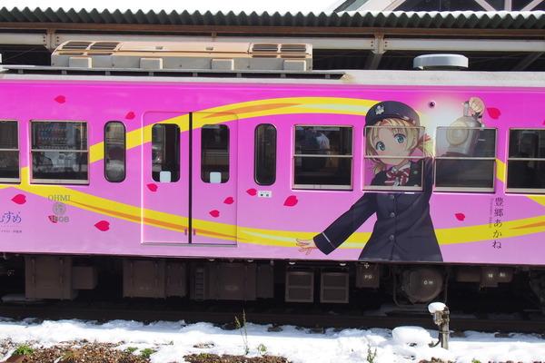 豊郷あかねラッピング電車 (35)