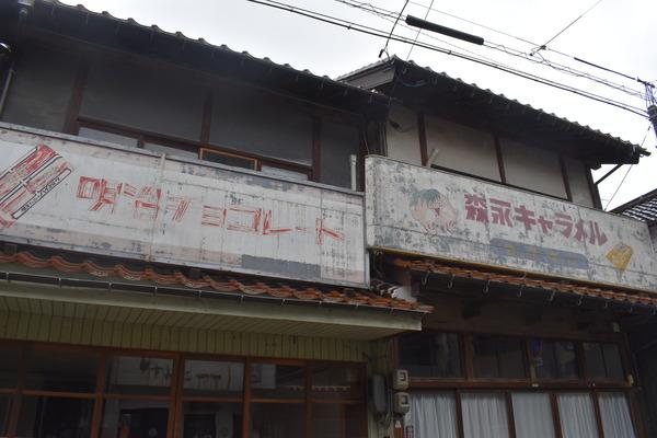 GW倉吉2日目 (14)