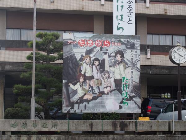 半年ぶりの竹原聖地巡礼 (56)