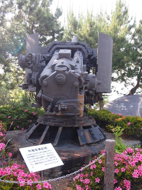 陸奥記念館と周防大島 (58)