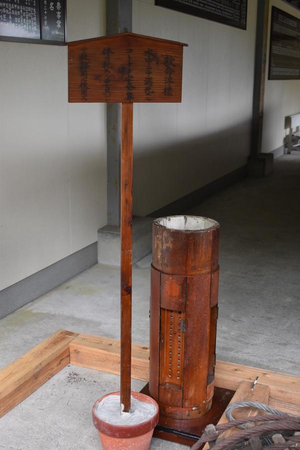 広瀬神社 (14)