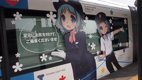 08鉄道むすめ巡りラッピング電車(青)