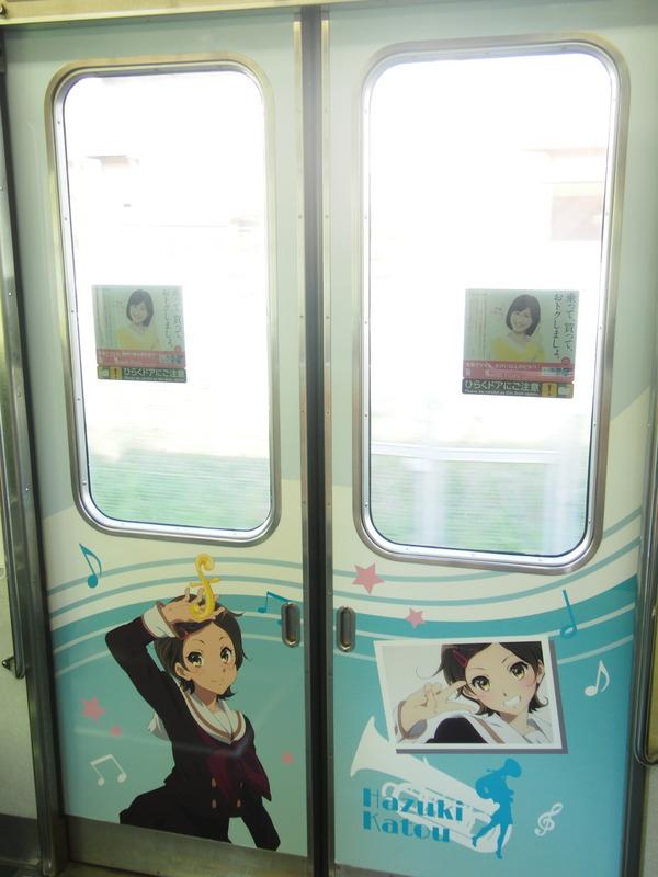 響け!ユーフォニアム列車【ドアイラスト葉月】 (1)