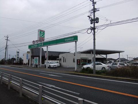 トヨタレンタリース宇佐駅前店