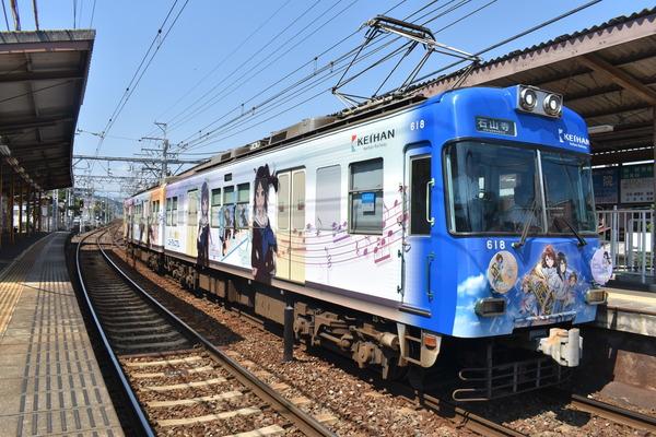 京阪大津線・響けユーフォニアム (24)