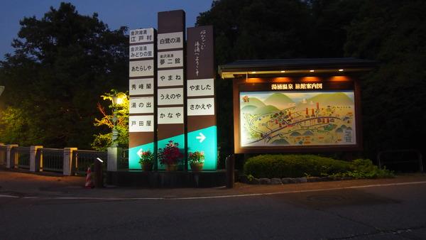 ぼんぼり灯る湯涌温泉 (3)