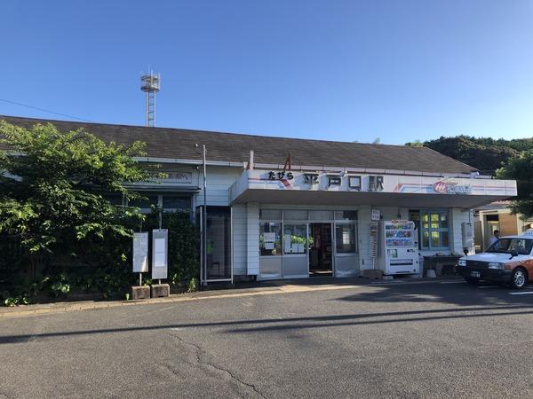 平戸口駅 (6)