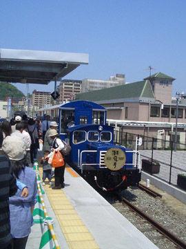 九州鉄道記念館駅の潮風号