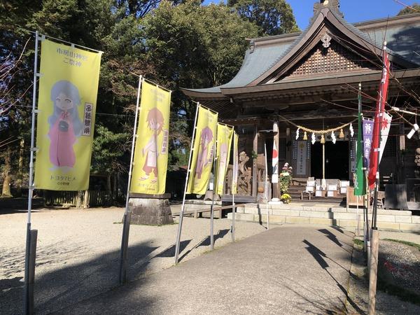 くま川鉄道と球磨記念館 (27)