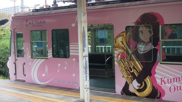 京阪大津線ユーフォニアム列車 (31)