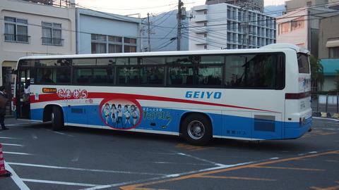 たまゆらバス(憧憬の道) (2)