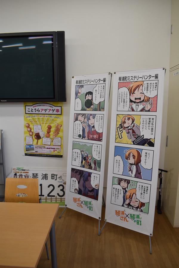 GW鳥取倉吉ドライブ (3)
