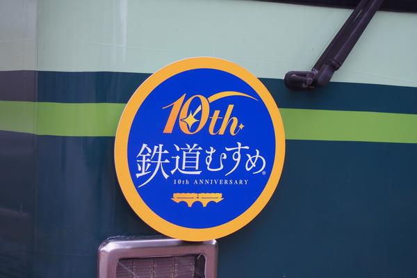 京阪大津線鉄道むすめ巡り2015ラッピング(1日目) (11)