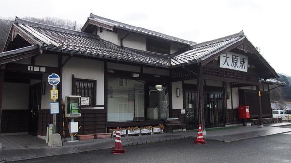 鉄道むすめ巡り宮本えりお編 (1)