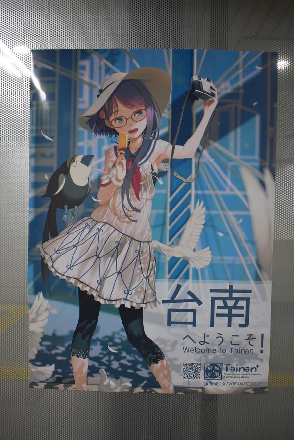 東山駅京まふ関連ポスター (9)