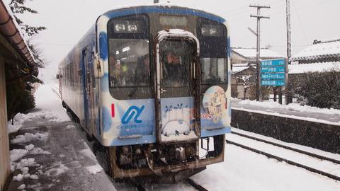 花咲くいろはラッピング列車(西岸駅)2