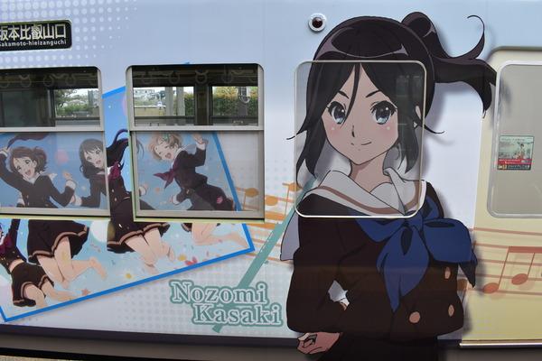 響け!ユーフォニアムラッピング2018駅編 (5)