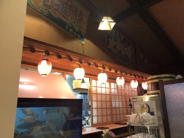 鏡山温泉 (2)