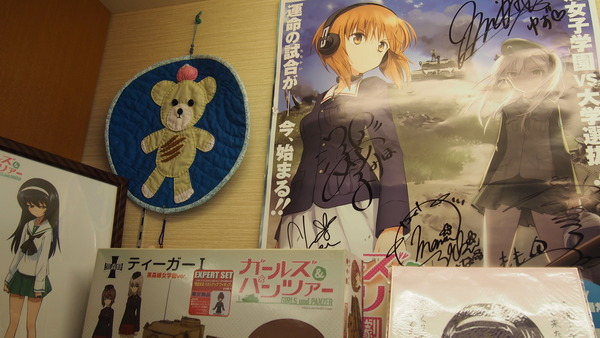 冷泉麻子(大洗ホテル) (4)