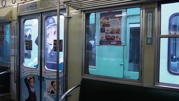 京阪大津線ユーフォニアム列車 (40)