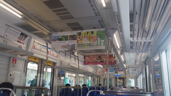 西鉄鉄道むすめヘッドマーク列車 (14)