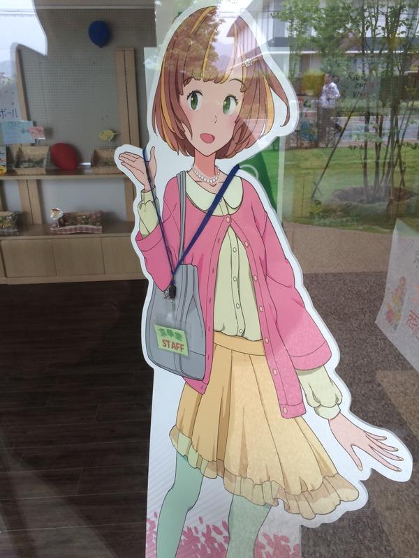 鉄道むすめ巡り2015京旅(2)太秦萌と太秦その (24)