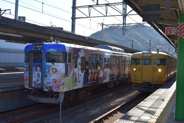 ひるね姫ラッピング電車 (19)