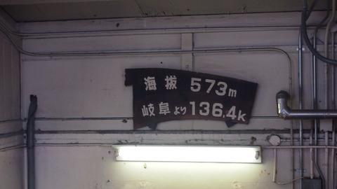 04高山駅
