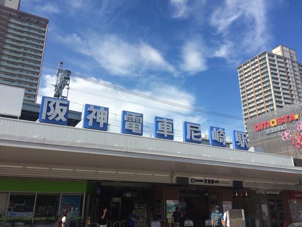 関西弾丸遠征 (17)