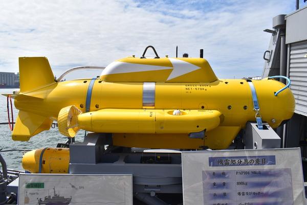 博多湾の艦船たち (51)