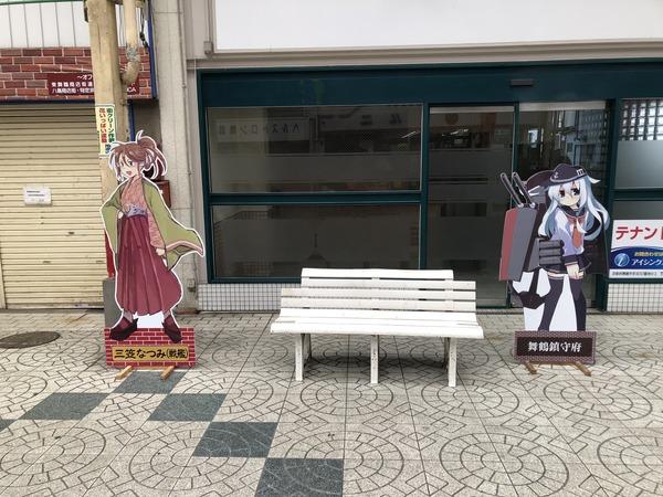 海軍御用達おみやげ館 (9)