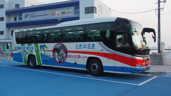 たまゆらバスとフェリー (40)