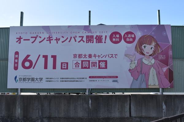 地下鉄に乗るっ!イベント (27)