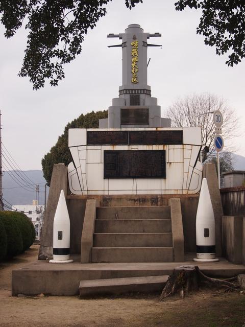 49噫戦艦大和之塔