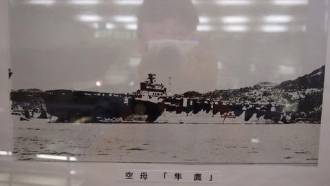 陸奥記念館と周防大島 (41)