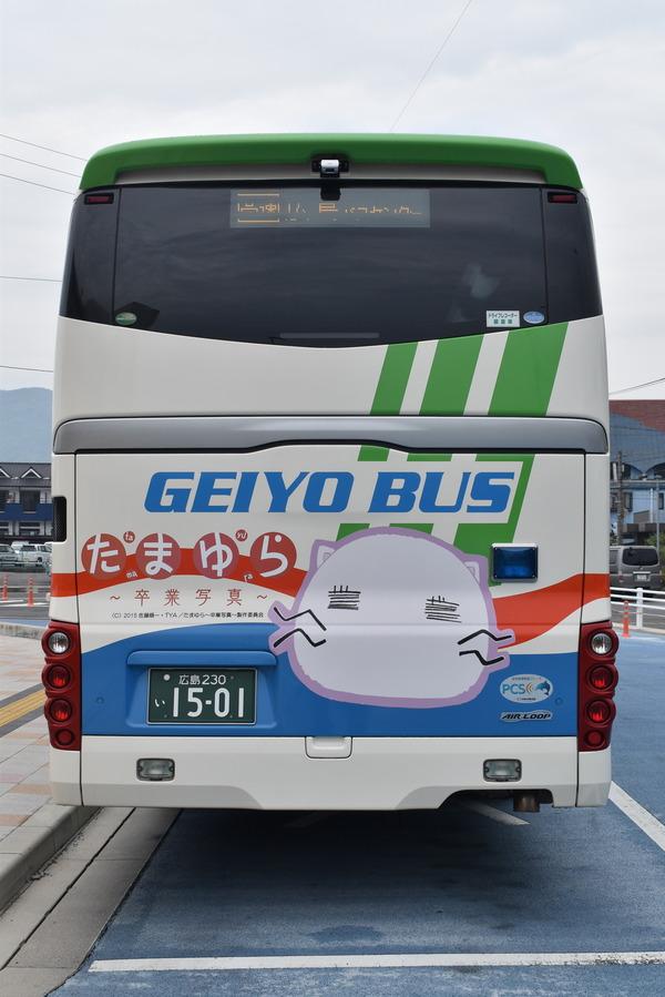 たまゆらバス@竹原港 (13)