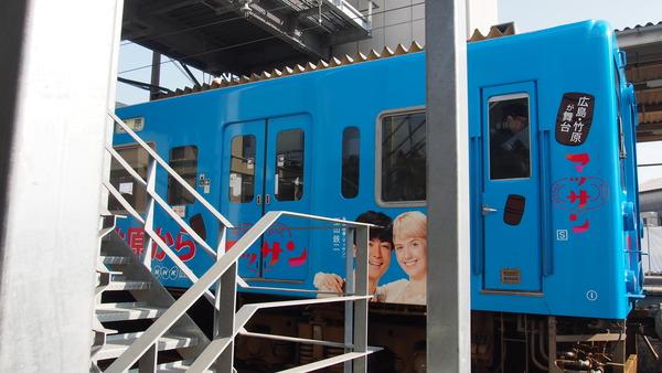 マッサン電車で竹原へ (30)