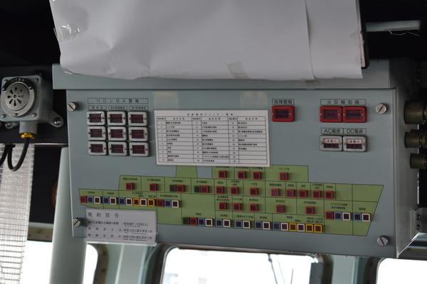博多湾の艦船たち (49)