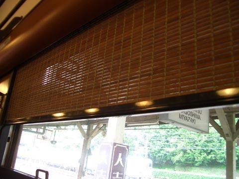 いさぶろう号窓のブラインド.jpg