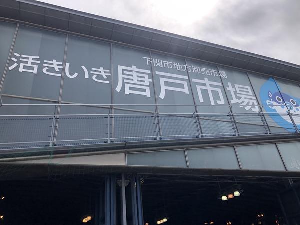 護衛艦あぶくま@下関ほか (34)