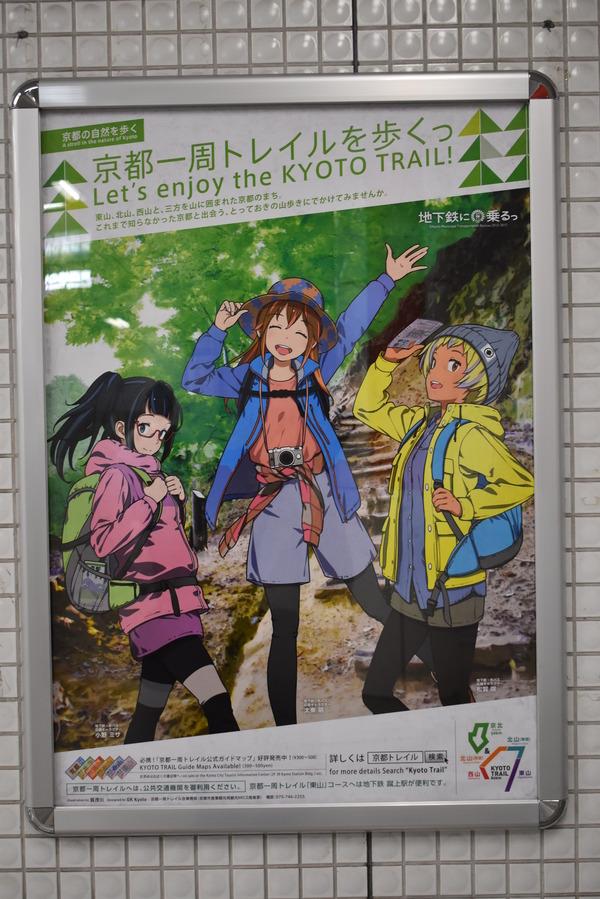 地下鉄に乗るっ!関連 (9)