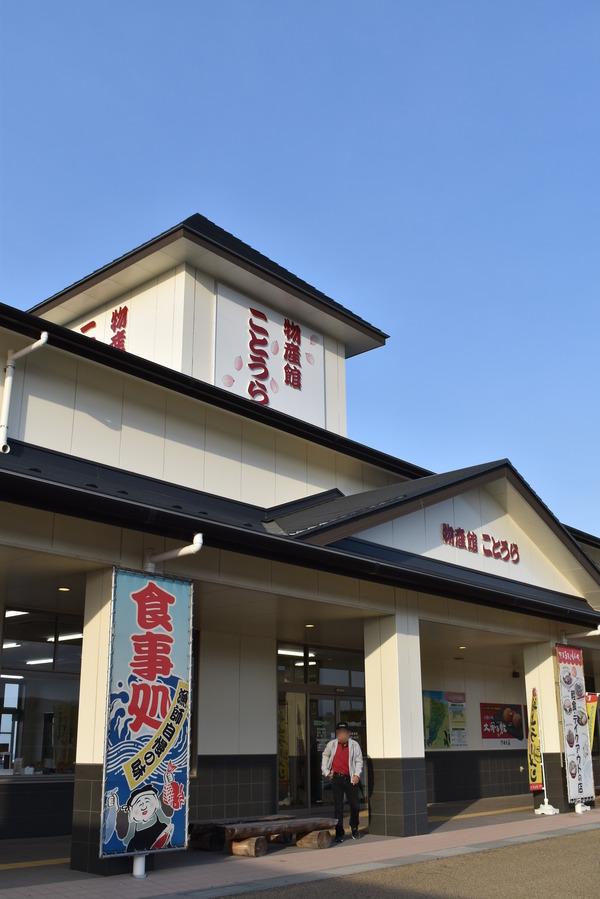 GW鳥取倉吉ドライブ (2)