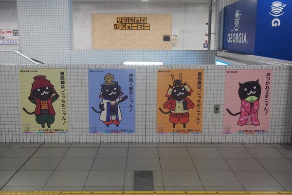 鉄道むすめ巡り2015京旅(2)太秦萌と太秦その (9)