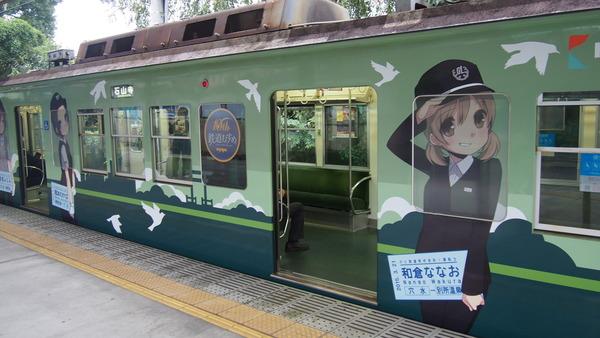 京阪大津線鉄道むすめ巡り2015ラッピング(1日目) (14)
