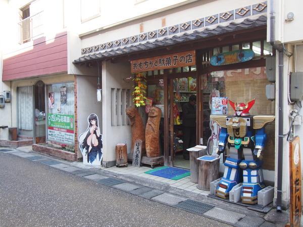 倉吉まち応援プロジェクト遠征ダイジェスト (32)