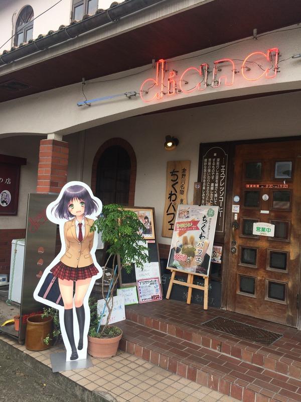 倉吉ひなビタポップ巡り・咲子 (27)